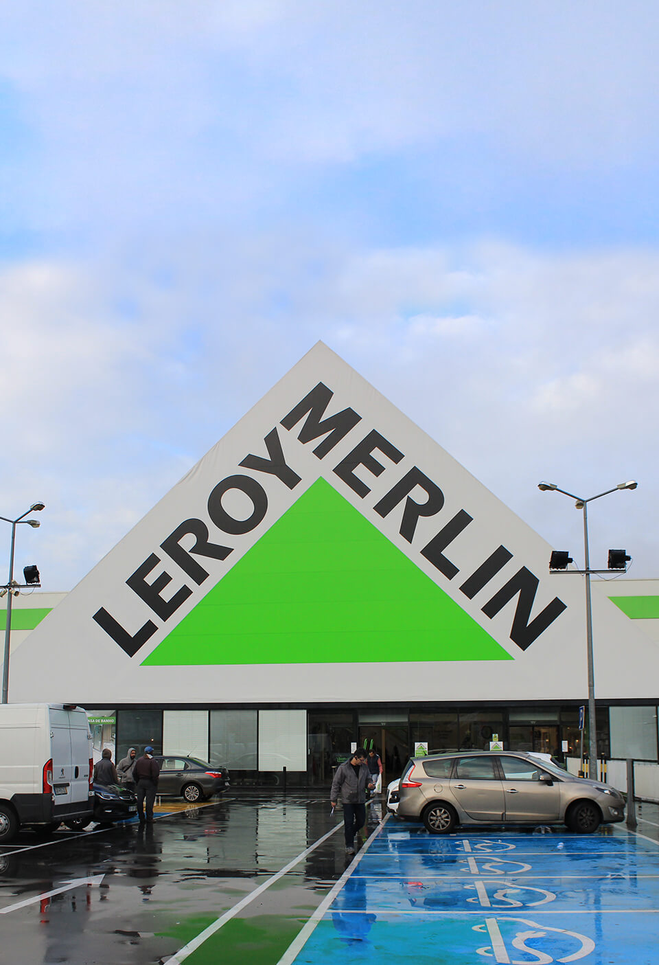 Constru莽茫o do Showroom Leroy Merlin, Alfragide
